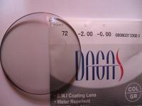 ND=1.56 Полимерные линзы тонированные в массе (серые)